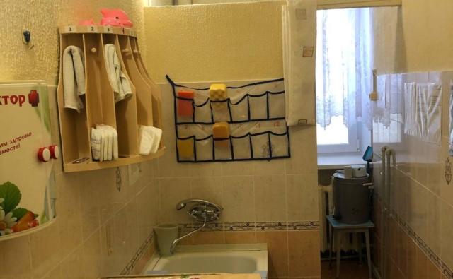 Thumbnail для -  Сбор на ремонт санитарной комнаты в  Заволжский детский дом.