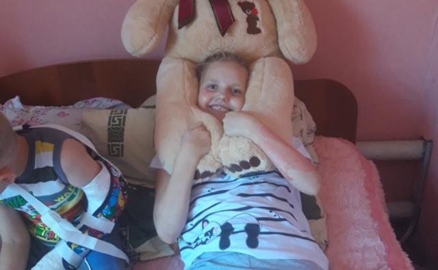 Thumbnail для -  Сбор на реабилитацию после ампутации для Марины